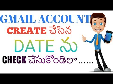 How to find gmail account creation date||CREATION DATE FIND