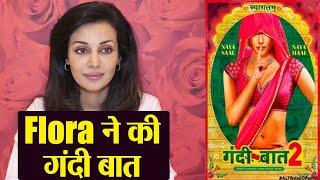 Gandi Baat Season 2: Flora Saini shares her happiness success of season 2 | FilmiBeat