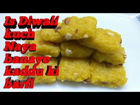 how to make pumpkin barfi | Kaddu ki barfi kaise banaye|  by Sunita's kitchen |Diwali Special Recipe