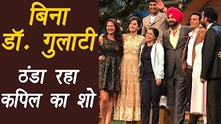Kapil Sharma show not funny without Doctor Mashoor Gulati | FilmiBeat