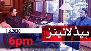 Samaa Headlines - 6pm | Nawaz Sharif ko farar karwanay mai kis nay madad ki: Fawad Chaudhry ka khat