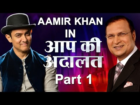 Xxx Mp4 Aamir Khan In Aap Ki Adalat Part 1 India TV 3gp Sex