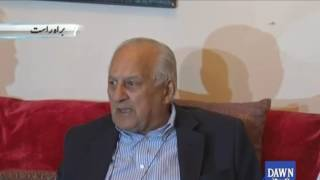 Shaharyar Khan Press Briefing