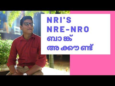 NRE NRO savings bank SB account & tax rules, deposit tds Malayalam for NRI