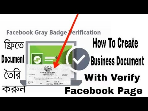 How To Create Gray Verified Facebook Business documents Without Any Software.Mrk Tricks Bd