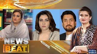 NAB Qawaneen Mein Tabdeeliyan | News Beat | Paras Jahanzeb | SAMAA TV | 14 April 2018