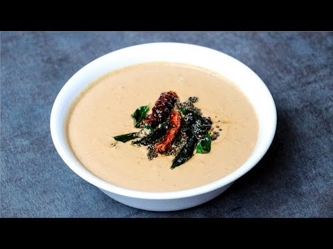 Peanut chutney | Groundnut chutney | Palli chutney recipe Andhra style