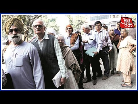 Banks Across India To Remain Open Only For Senior Citizens