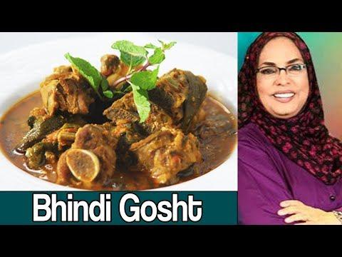 Dawaat e Rahat   Bhindi Gosht   5 October 2017