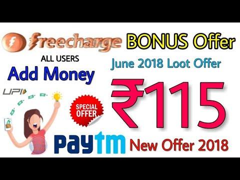 Freerecharge Bonus Offer : ₹115 Add Money UPI Offer, Paytm ₹100 Add Money Promo Code New Offer today
