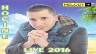 Hocine Benmammar 2016 - ( Piste 01 - A Yemma Xeteb Iyi - Tt - Id )