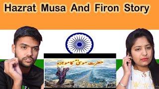 Shetan Ki Hazrat Musa (AS) Say Derkhast | Story of Prophet