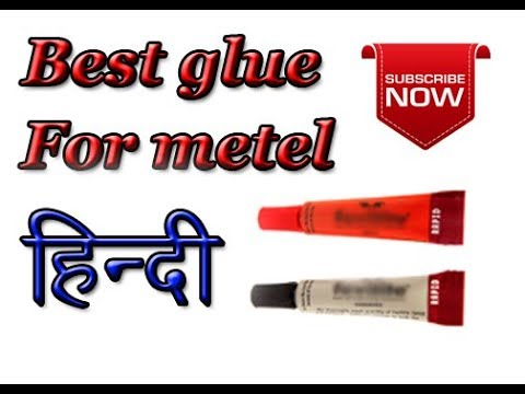 How to Glue Metal to Metal //(Hindi)