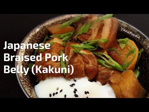 How To Make Japanese Braised Pork Belly (Kakuni)