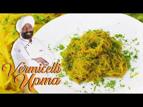 Vermicelli Upma Breakfast Recipe    Chef Harpal singh