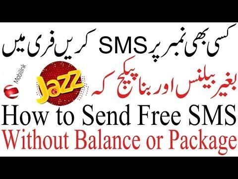 JAZZ FREE SMS AMAZING TRICK 2018