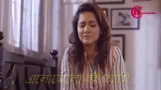 Kothopokothon Lyrical Bangla New Song 2016   Tahsan   Opurbo   by mOnash cReaTion