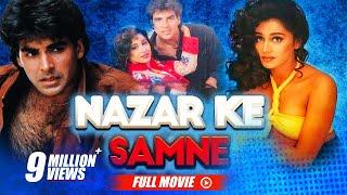 Nazar Ke Samne | Hindi Full Movie | Akshay Kumar, Farheen | Full HD 1080p