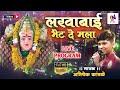Download Live program Aabhishekh kamble MP3,3GP,MP4