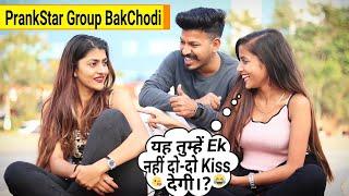PrankStar Group Bakchodi Prank |  Ft.Annu Singh Comedy  Prank | Aarti Marathi Mulgi Prank | BrbDop