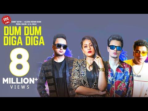 Xxx Mp4 Dum Dum Diga Diga Video Song Sumit Sethi Aleena Rehan Khan Lil Golu Rigul Kalra 3gp Sex