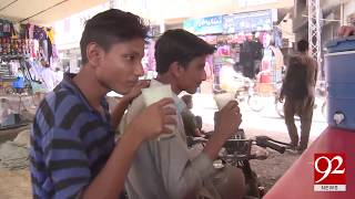 Citizens worried due to hot weather in Hyderabad | 26 Sep 2018 | 92NewsHD