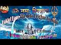 Download  2018 Bol Bam Dj Song Baklol Bare Jija Mela Devghar Nahi Ghumavele Mix By Dj Mukesh Rcm Music  MP3,3GP,MP4