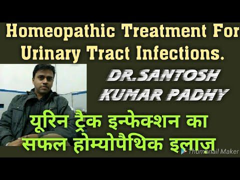 Homeopathic Treatment For Urinary Tract Infections.Homeopathy for Burning urination & pain.
