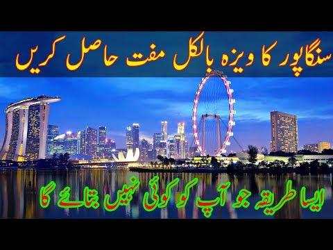 Singapore Nightlife│ Free Visa to Singapore│Singapore City Tour│Singapore girls