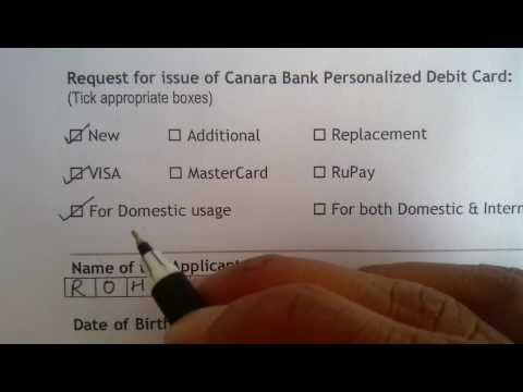 ATM debit card apply form filling Canara Bank in Hindi