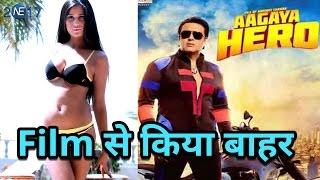 Poonam Pandey के Bold Photos को देखकर Govinda के उड़े होश