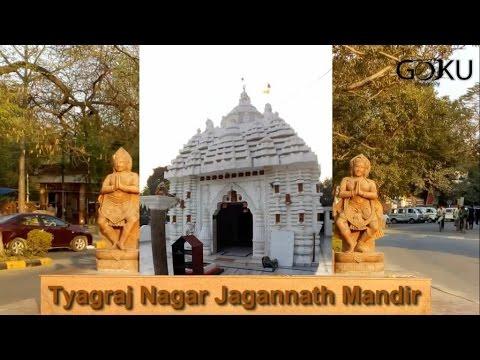 Tyagraj Nagar - INA Jagannath Mandir