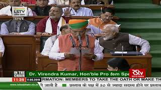 Download Arjun Ram Meghwaltakes oath as Lok Sabha MP Video