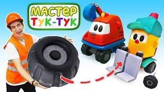 Download Видео про игрушки: Грузик потерял колесо! Тук-Тук Шоу Video