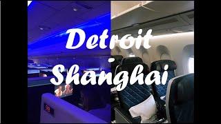 Delta A350 Premium Select! Atlanta to Seoul, South Korea