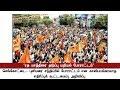 Viswa Hindu Parishad Rath Yatra Section 144 In Tirunelveli Till March 23rd rathyatra