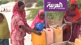 العربية معرفة: جلب المياه مشقة يومية للقروية الصومالية