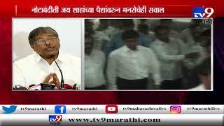 कोहिनूर प्रकरणावरून पुन्हा राज ठाकरे v/s अमित शाह | स्पेशल रिपोर्ट -TV9