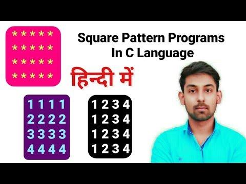 Square Patterns Programs In C | Explain In Hindi By Nirbhay Kaushik