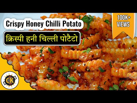 Crispy Honey Chilli Potato Recipe video by Chawla's Kitchen