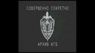 Download Секретное Дело КГБ- Потопы, Полая Земля, Тайные Знания / Виктор Максименков Video