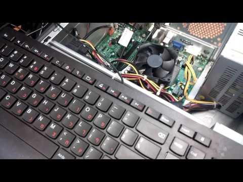 Lenovo Thinkcenter E72 fix two 2 beeps