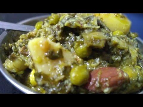 Surti Undhiyu Recipe in Hindi
