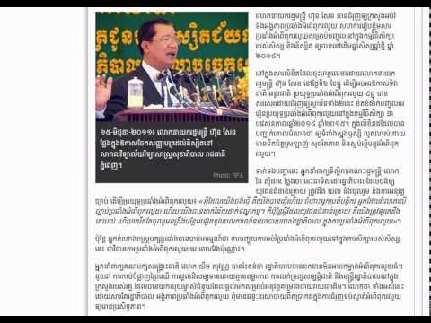 Hun Sen Urged Anti corruption Education Program in Schools