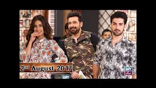 Salam Zindagi With Faysal Qureshi - Guest:  Cast of Drama Serial Ghairat - 2nd August 2017