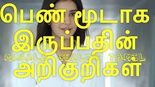 Meera Mithun Secret Audio Leaked  Meera Mithun Viral Audio  Jace Jovial