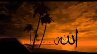 Surah Al A