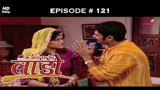 Na Aana Iss Des Laado - 5th October 2009 - ना आना इस देस लाडो - Full Episode