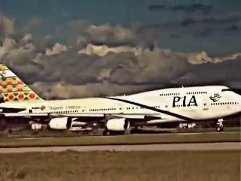 take off from kathmandu airport