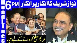 Nawaz Sharif sends message of reconciliation to Zardari | Headlines 6 PM | 23 Oct 2018 | Dunya News